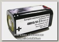 Аккумулятор 4HR 15/51-2.1