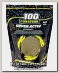 Активатор клева 100 Поклевок Super Activ опарыш 400гр