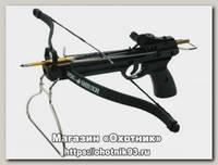 Арбалет-пистолет Coll Fu CF-110
