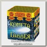 Батареи салютов Русская Пиротехника Комета Галлея 25 залпов 1*8*1