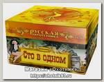 Батареи салютов Русская Пиротехника Сто в одном 100 залпов 1*4