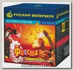 Батареи салютов Русский Фейерверк Фиеста 16 залпов 1*24*1