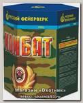 Батареи салютов Русский Фейерверк Комбат 19 залпов 1*10