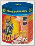 Батареи салютов Русский Фейерверк Ковбой 19 залпов 1*6*1