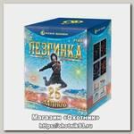 Батареи салютов Русский Фейерверк Лезгинка 25 залпов 1*12*1
