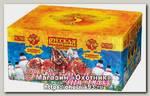 Батареи салютов Русский Фейерверк Новогодний апофеоз 100 залпов 1*4*1