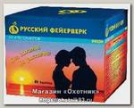 Батареи салютов Русский Фейерверк От заката до рассвета 49 залпов