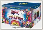 Батареи салютов Русский Фейерверк Яркое зрелище! 100 залпов