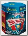 Батареи салютов Русский Фейерверк Знак качества 19 залпов 1*4*1
