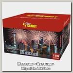 Батареи салютов Супер Салют Шанхай 100 залпов