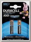 Батарейка Duracell AAА уп.2шт