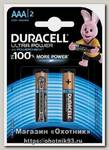 Батарейка Duracell UltraPower ААА уп.2шт