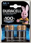 Батарейка Duracell UltraPower ААА уп.4шт
