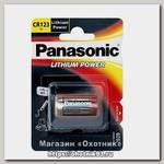 Батарейка Panasonic CR123A уп.1шт
