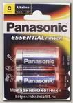 Батарейка Panasonic Essential Power LR14 С уп.2шт