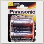 Батарейка Panasonic Essential Power LR20 D уп.2шт
