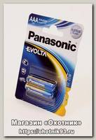 Батарейка Panasonic Evolta LR03 AAA 1.5B уп.2шт