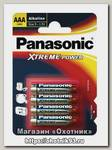 Батарейка Panasonic Extreme Power LR03 AAA 1.5B уп.2шт