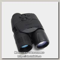 Бинокль ночного видения Yukon Ranger 5*42 Pro цифровой