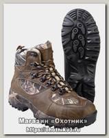 Ботинки Prologic Grip-trek max-5