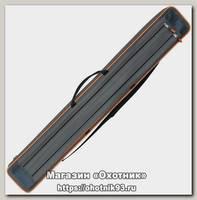 Чехол-сумка ХСН для рыболовных снастей 145см 5-секционный полужесткий