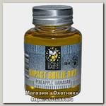 Дип Lion Baits Impact boilie dips pineapple hawaiian 130мл