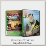 Диск DVD Что может сбирулино