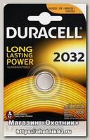 Элемент питания Duracell DL 2032 display уп.2шт