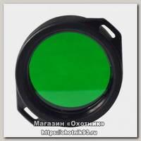 Фильтр Armytek Predator Viking зеленый
