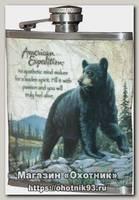 Фляжка Сима Ленд Медведь 240мл