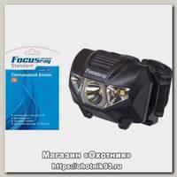 Фонарь Focusray 1053 1W+2 налобный