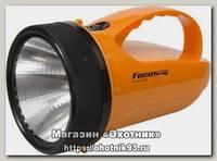 Фонарь Focusray 282 аккумуляторный