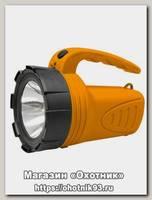 Фонарь Focusray 888 220/12В прожектор