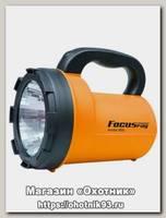 Фонарь Focusray 889 220/12В прожектор