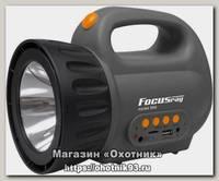 Фонарь Focusray 894