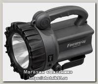 Фонарь Focusray 895 аккумуляторный