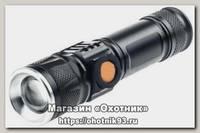 Фонарь Focusray 955 Zoom 1x18650 1200mAh