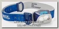 Фонарь Petzl Actik blue