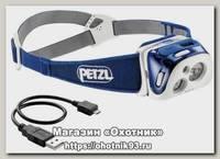 Фонарь Petzl Reactik blue