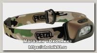 Фонарь Petzl Tactikka Plus RGB camoflage