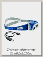 Фонарь Petzl Tikka R blue