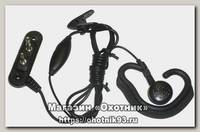 Гарнитура Аргут влагостойкая IP-66 HM-66