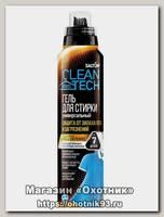 Гель для стирки Salton CleanTech эффект защиты 500мл