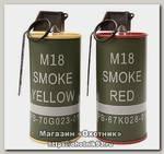 Граната Реплика дымовая M18 для переноски шариков 2шт