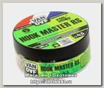 Гранулы Van Daf Hook Master RS 4,5мм 150мл