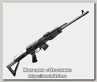 Карабин Молот Вепрь 1В ВПО 125-01 223Rem 420мм