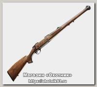 Карабин Sako 85 Bavarian Carbine 9.3x62