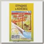 Карта по лесам и озерам Карельского №10