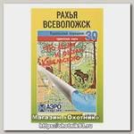 Карта по лесам и озерам Карельского №30