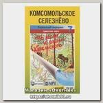 Карта по лесам и озерам Карельского № 7